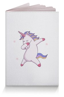 "Обложка для паспорта ""UNICORN_1"" - unicorn, единорог, танцующий единорог"