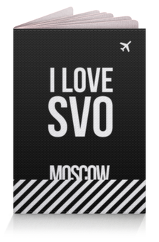 "Обложка для паспорта ""I love SVO"" - moscow, brainy, brainystore, svo, sheremetevo"