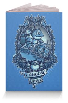 "Обложка для паспорта ""Эволюция Сквиртла"" - squirtle, покемон го, бластойз, вартортл, i choose water"
