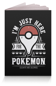 "Обложка для паспорта ""POKEMON GO"" - прикол, юмор, покемоны, pokemon go"