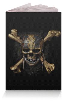 """Обложка для паспорта """"Череп (Пираты Карибского Моря)"""" - skull"""