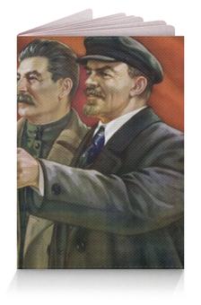 """Обложка для паспорта """"Ленин и Сталин"""" - ленин, сталин, ссср, lenin, stalin"""