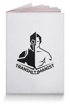 """Обложка для паспорта """"Трансгуманист 42"""" - 42, киберпанк, будущее, бессмертие, трансгуманист"""