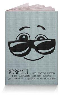 """Обложка для паспорта """"Смайлы"""" - юмор, 23 февраля, мужской, смайлики"""
