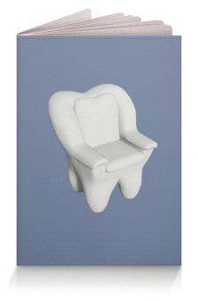 "Обложка для паспорта ""Keep calm I am a dentist"" - работа, зуб, стоматолог, дантист, паспорт"
