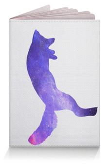 """Обложка для паспорта """"Space animals (двухсторонняя печать)"""" - space, космос, fox, лиса, астрономия"""