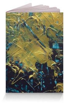 """Обложка для паспорта """"Abstract"""" - разводы, абстракция, тренд, живопись, золотой"""