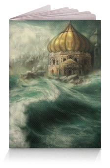 """Обложка для паспорта """"Шторм на море"""" - море, замок"""