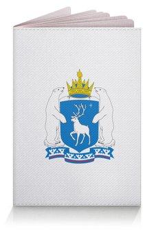 """Обложка для паспорта """"Герб Ямало-Ненецкого автономного округа."""" - россия, герб, символы, север, округ"""