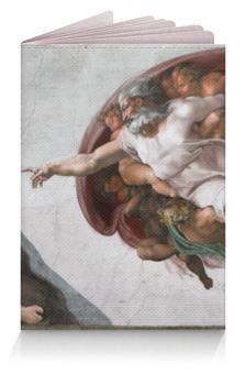 """Обложка для паспорта """"Сотворение Адама"""" - картина, микеланджело"""