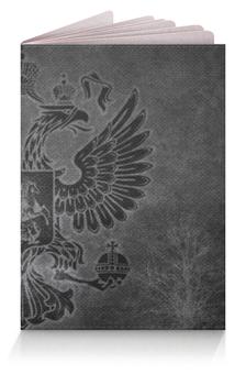 """Обложка для паспорта """"Герб России"""" - орел, россия, russia, патриот"""