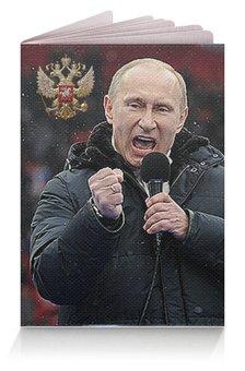 """Обложка для паспорта """"ПУТИН. ПОЛИТИКА"""" - арт, стиль, герб россии, микрофон, президент"""