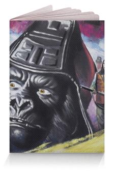 """Обложка для паспорта """"Планета Обезьян"""" - планета обезьян"""