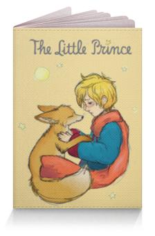 """Обложка для паспорта """"Маленький принц"""" - лиса, маленький принц"""
