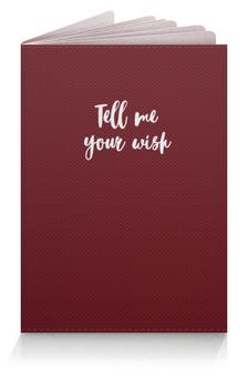 "Обложка для паспорта ""Tell me your wish"" - желания"