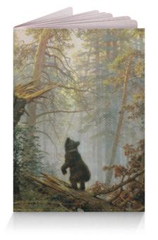 """Обложка для паспорта """"Утро в сосновом лесу"""" - картина, шишкин"""