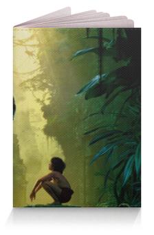 """Обложка для паспорта """"Маугли"""" - багира, книга джунглей"""