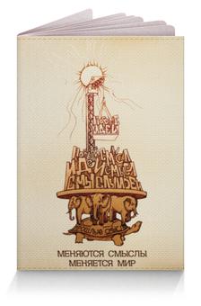"""Обложка для паспорта """"новые идеи!"""" - идеи, слоны"""
