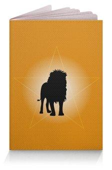 """Обложка для паспорта """"Солнечный лев"""" - животные, лев, кошки, волшебство, магия"""