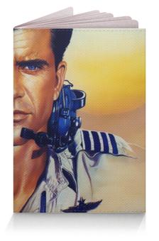 """Обложка для паспорта """"Мэл Гибсон (Эйр Америка)"""" - эйр америка"""