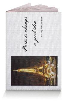 """Обложка для паспорта """"Париж"""" - шоколад, париж, одри хепберн, paris, эйфелева башня"""