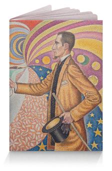 """Обложка для паспорта """"Портрет Феликса Фенеона"""" - картина, синьяк"""
