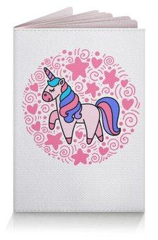 """Обложка для паспорта """"Unicorn"""" - звезды, сердце, единорог, орнамент, узор"""
