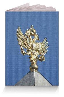 """Обложка для паспорта """"Двуглавый орел."""" - россия, герб, небо, символ, двуглавый орел"""