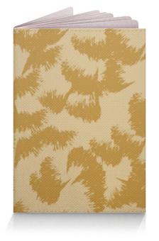 """Обложка для паспорта """"Абстрактный фон"""" - бежевый, абстракция, коричневый, фон"""