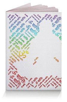 "Обложка для паспорта ""Ом Шанти мантра медитация"" - йога, надписи, слова, медитация, мантра"