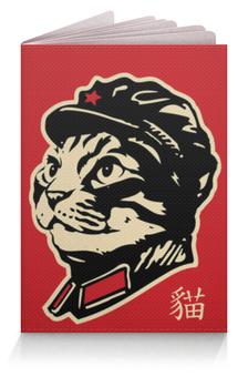 "Обложка для паспорта ""Chairman Meow"" - meow, котэ, мао, мяу, mao"