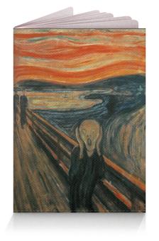 "Обложка для паспорта ""Крик (картина Мунка)"" - картина, мунк"