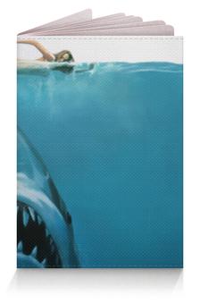 """Обложка для паспорта """"Челюсти"""" - акула"""