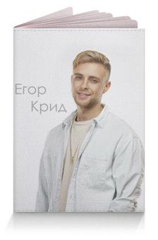 "Обложка для паспорта ""Егор Крид KReeD"" - егор крид, музыка, black star, kreed"