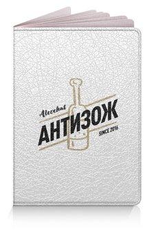 """Обложка для паспорта """"Alcochat cover"""" - alcochat"""