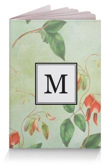 """Обложка для паспорта """"Монограмма"""" - подарок, монограмма, имя, персональный"""