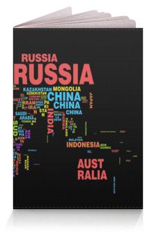 """Обложка для паспорта """"карта мира"""" - арт, карта мира"""