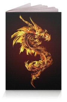 """Обложка для паспорта """"ДРАКОНЫ ФЭНТЕЗИ. СИМВОЛИКА"""" - дракон, огонь, герб россии, яркость, символ"""
