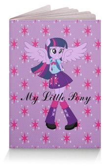 """Обложка для паспорта """"Искорка (Девочки Эквестрии)"""" - mlp, мой маленький пони, искорка, equestria girls, девочки эквестрии"""
