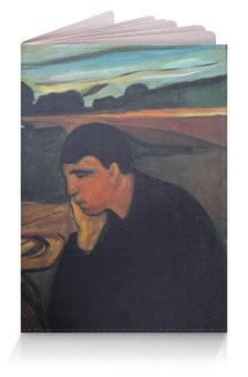 """Обложка для паспорта """"Меланхолия (Эдвард Мунк)"""" - картина, живопись, интроверт, мунк"""