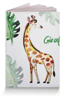"""Обложка для паспорта """"Жираф"""" - листья, природа, жираф, зоопарк"""