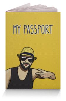 """Обложка для паспорта """"Солнечная обложка с модным парнем"""" - путешествия, парень, загранпаспорт, жёлтый, модный"""