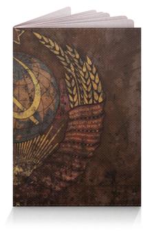 """Обложка для паспорта """"СССР (USSR)"""" - ссср"""
