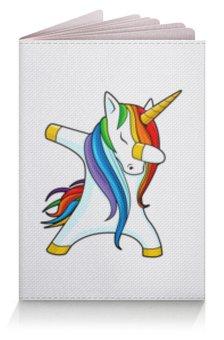 """Обложка для паспорта """"Dab Unicorn """" - животные, unicorn, единорог, дэб, dab"""