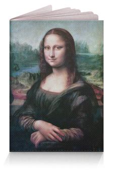 """Обложка для паспорта """"Мона Лиза"""" - картина, мона лиза, леонардо да винчи"""