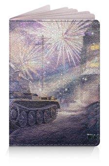 """Обложка для паспорта """"World of Tanks!"""" - арт, новый год, стиль, рисунок"""