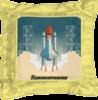 """Подушка простая """"The Spaceway"""" - звезды, космос, вселенная"""