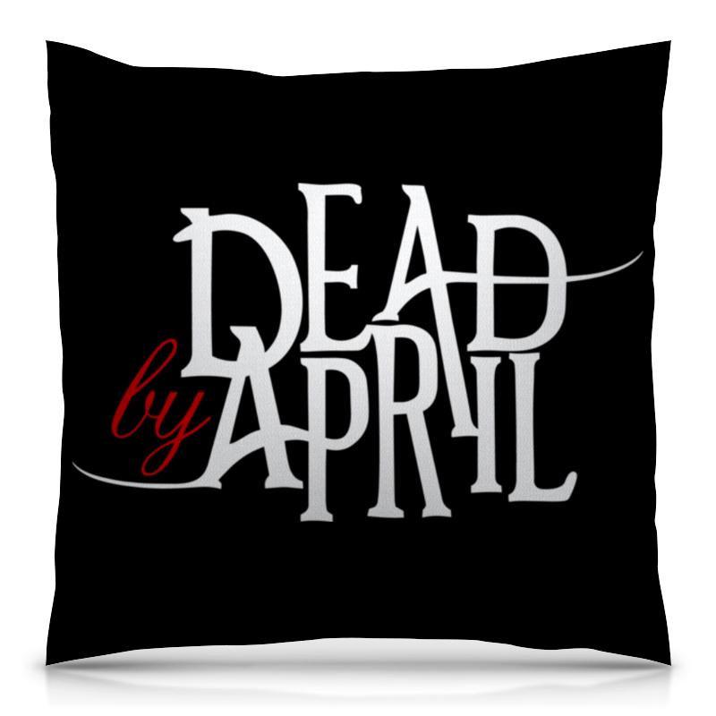 Подушка 40х40 с полной запечаткой Printio Dead by april каунт бэйси count basie april in paris lp