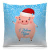 """Подушка 40х40 с полной запечаткой """"С Новым Годом!"""" - новый год, зима, снег, символ нового года, хрюша"""