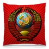 """Подушка 40х40 с полной запечаткой """"USSR 3D"""" - ссср, мужу, герб, день рождения, дедушке"""